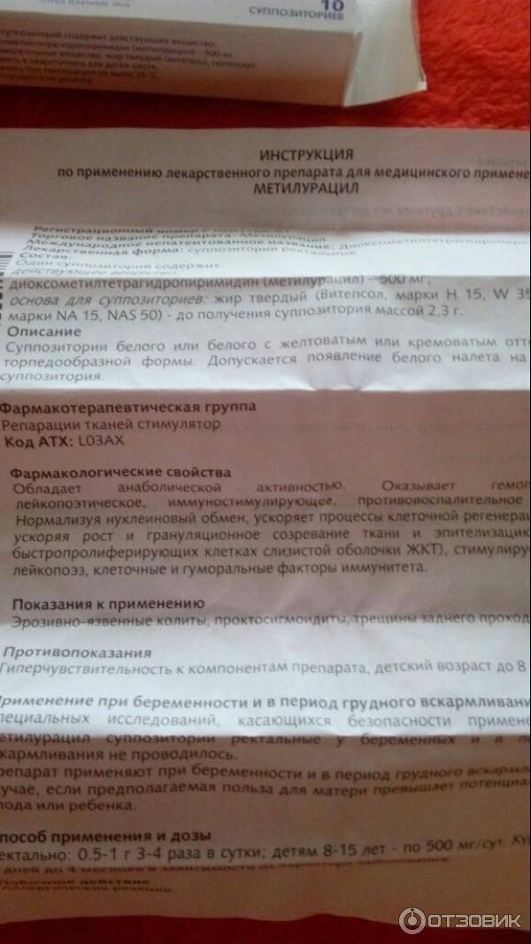 Корилип в пензе - инструкция по применению, описание, отзывы пациентов и врачей, аналоги