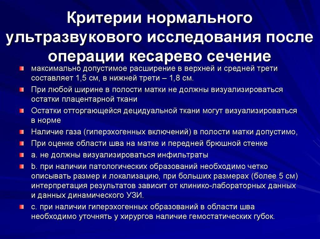 «кесарево сечение по желанию пациентки в нашей стране невозможно» | медицинская россия