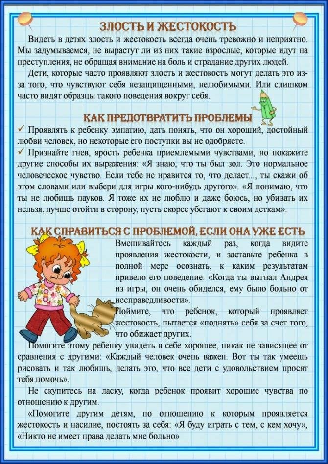 Ребенок плачет в детском саду: что делать, советы родителям