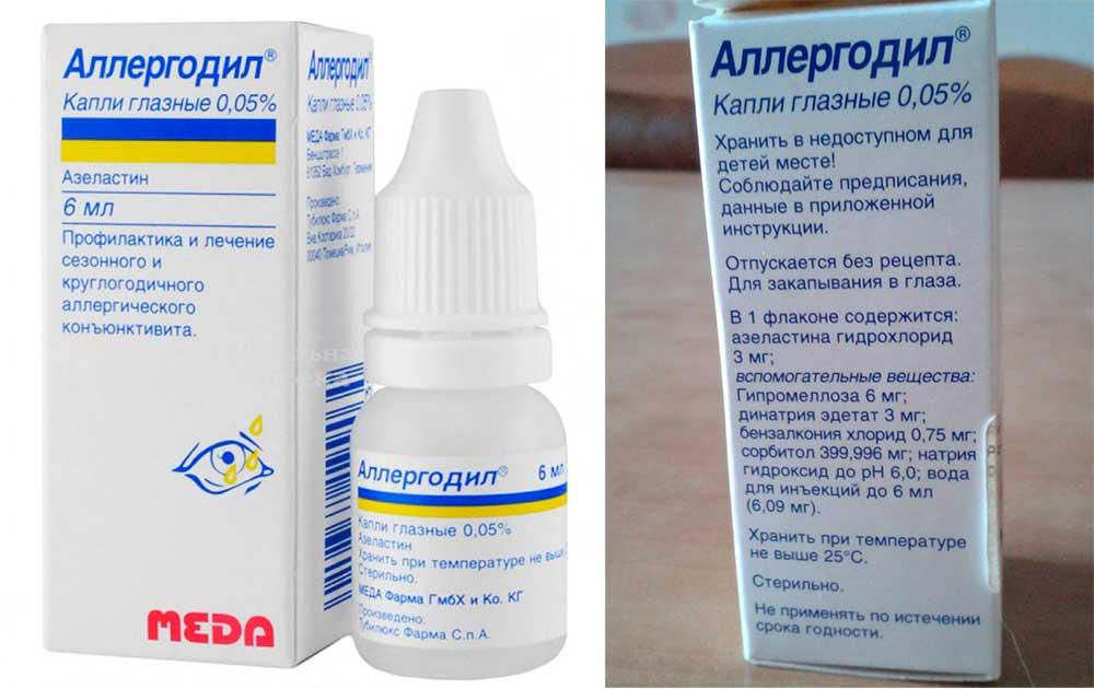 Аллергический ринит: лечение у детей. список лекарств от аллергии. как лечить аллергический ринит