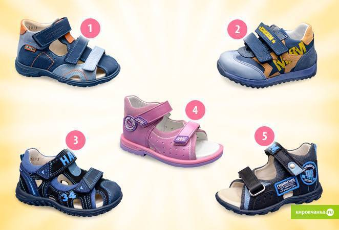 Как правильно выбрать обувь для ребенка от 1 до 2-х лет?