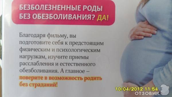 Правильное применение касторового масла для стимуляции родов