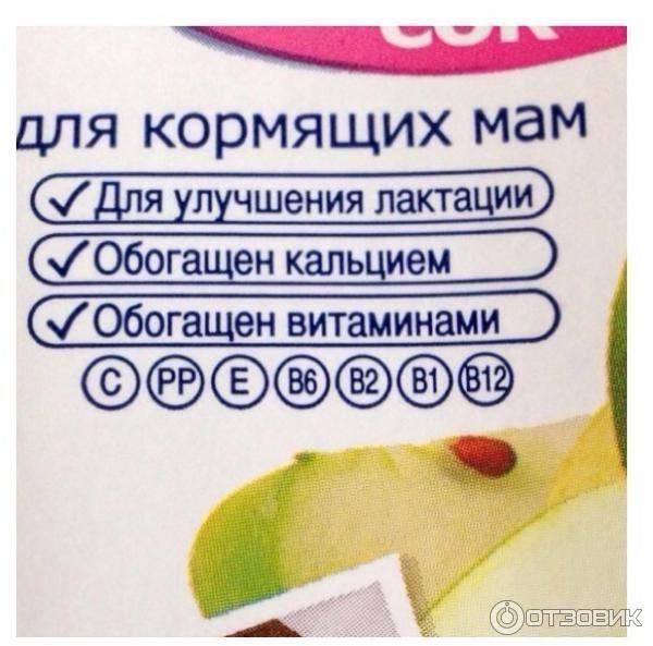 Можно ли мармелад при грудном вскармливании в первый месяц кормящей маме новорожденного: жевательный, на фруктозе, яблочный, на агаре, харибо, ударница, как и когда вводить в рацион, сколько можно ест