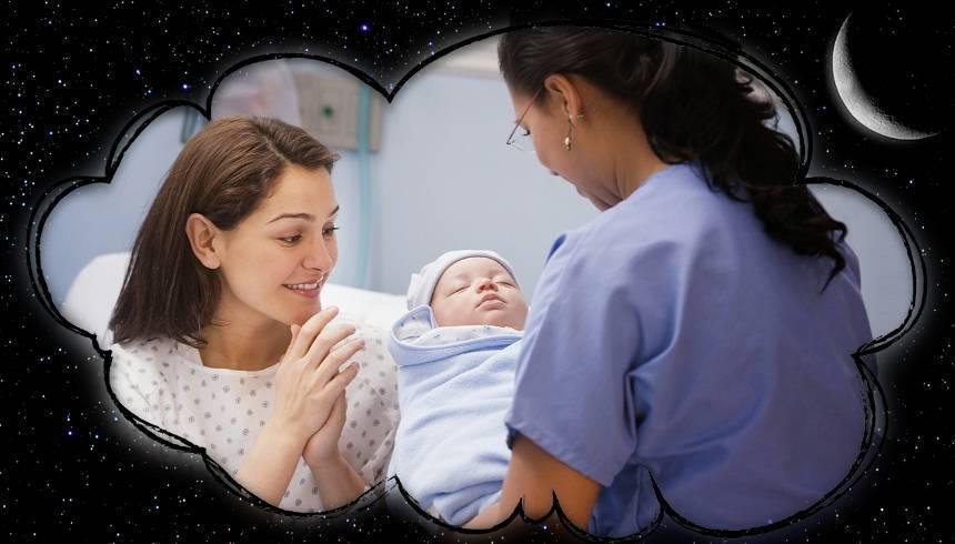 Сновидения сулящие беременность