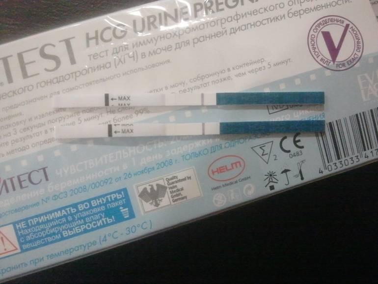 Задержка месячных при отрицательном тесте на беременность: причины, последствия, что делать