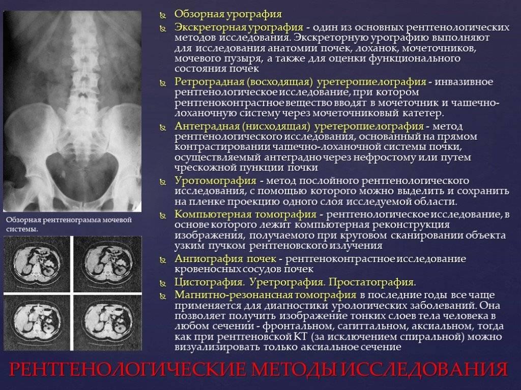 Лечение зубов под седацией