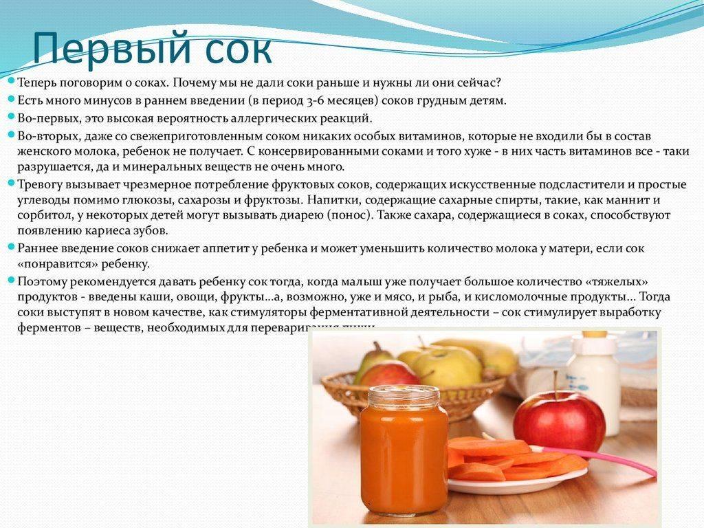 Рецепт морковного пюре для грудничка: сколько варить морковь, как вводить в прикорм