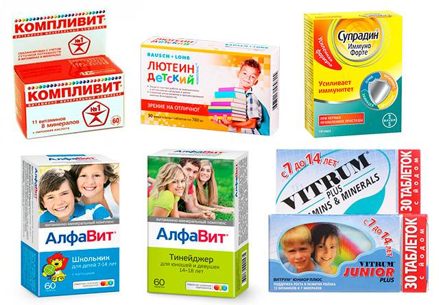 10 лучших витаминов для детей в 9 лет