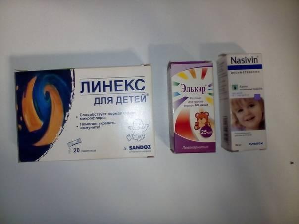 Можно ли принимать линекс при беременности, как принимать таблетки на ранних сроках и есть ли последствия
