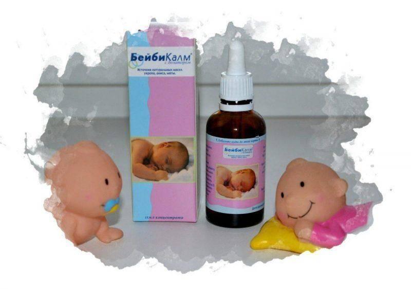 Грелка для новорожденного от коликов с вишневыми косточками