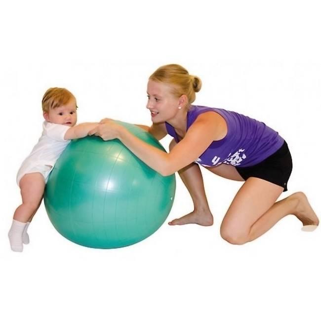 Фитбол для грудничков. как выбрать. много упражнений и видео инструкций.