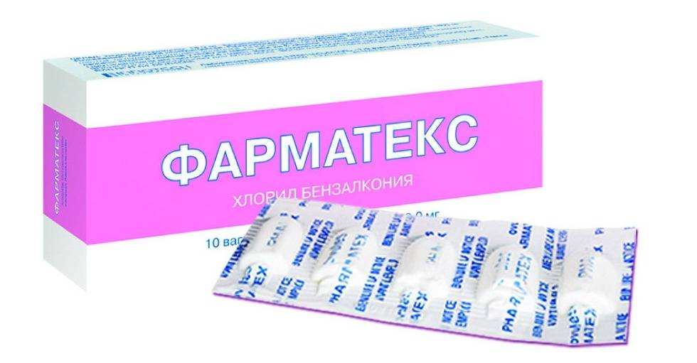 Презервативы - все, что вам нужно знать об этом методе контрацепции и его эффективности | аборт в спб презервативы - все, что вам нужно знать об этом методе контрацепции и его эффективности | аборт в спб