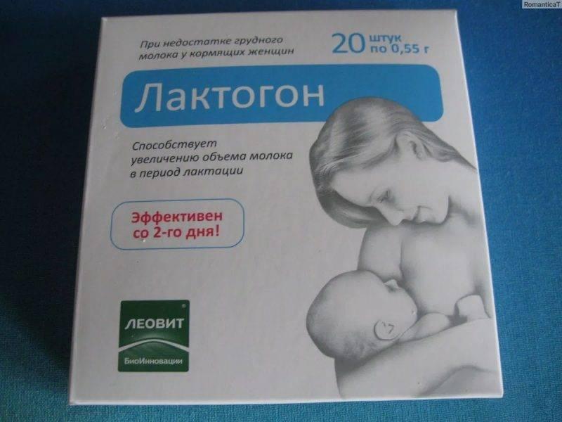Как определить хватает ли ребенку молока?