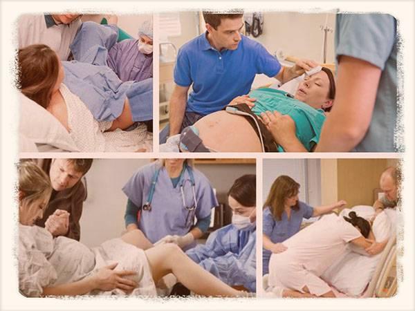 Признаки родов у повторнородящих