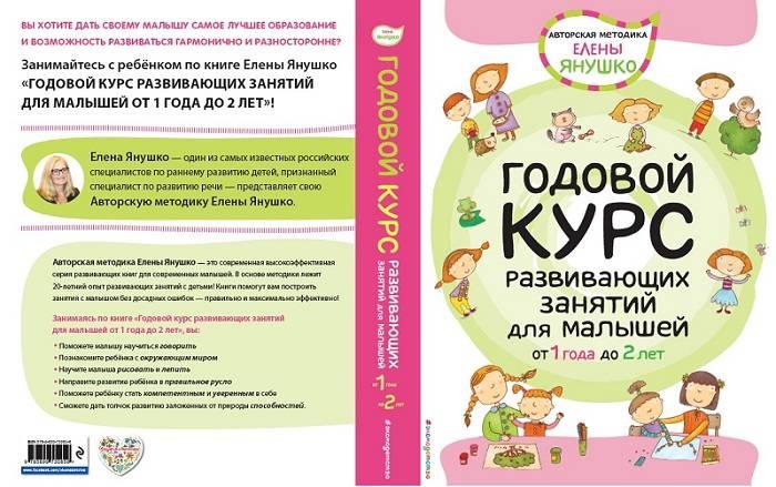 Занятия для детей в возрасте 2-3 года