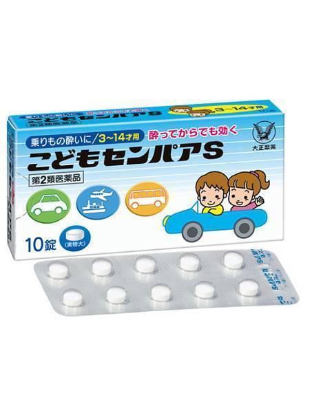 Эффективное средство от укачивания в машине для детей