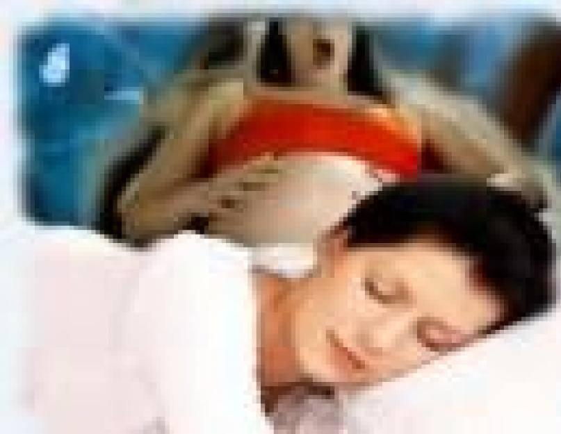Что снится мужчине к беременности его любимой