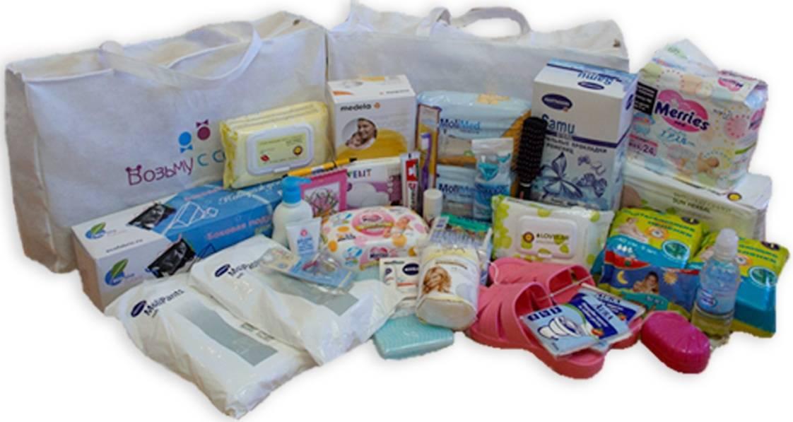 Что нужно взять с собой в роддом? :: polismed.com