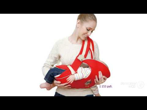 Кенгуру для новорожденного: как выбрать?