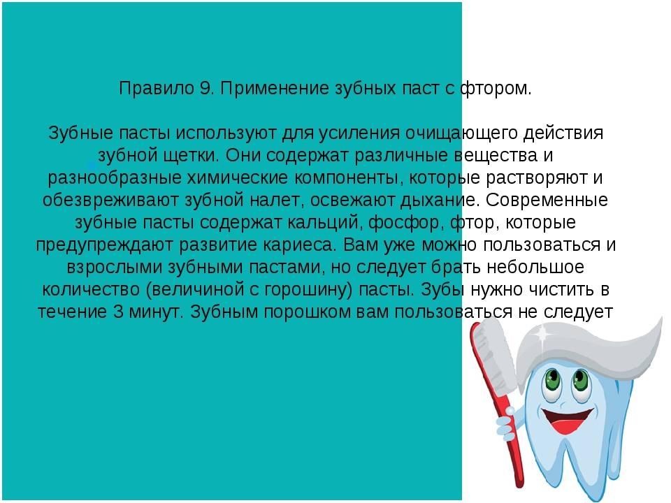 Обзор зубных паст для детей от r.o.c.s. блог ирригатор.ру