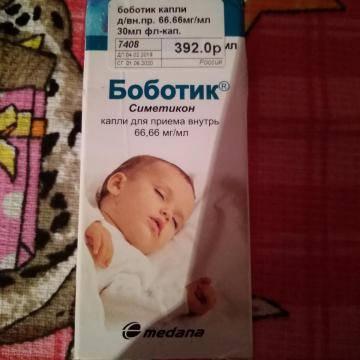 Грелка для новорожденного от коликов: какой она должна быть?
