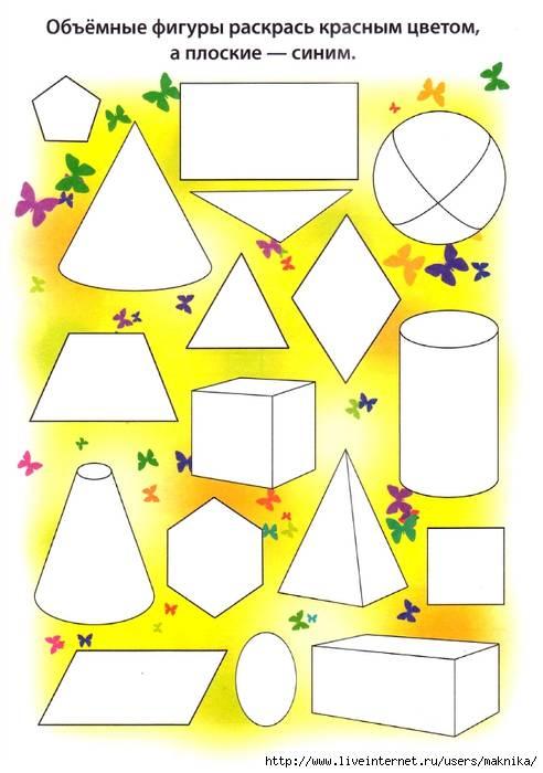 Дидактические игры по фэмп, сделанные своими руками. воспитателям детских садов, школьным учителям и педагогам - маам.ру