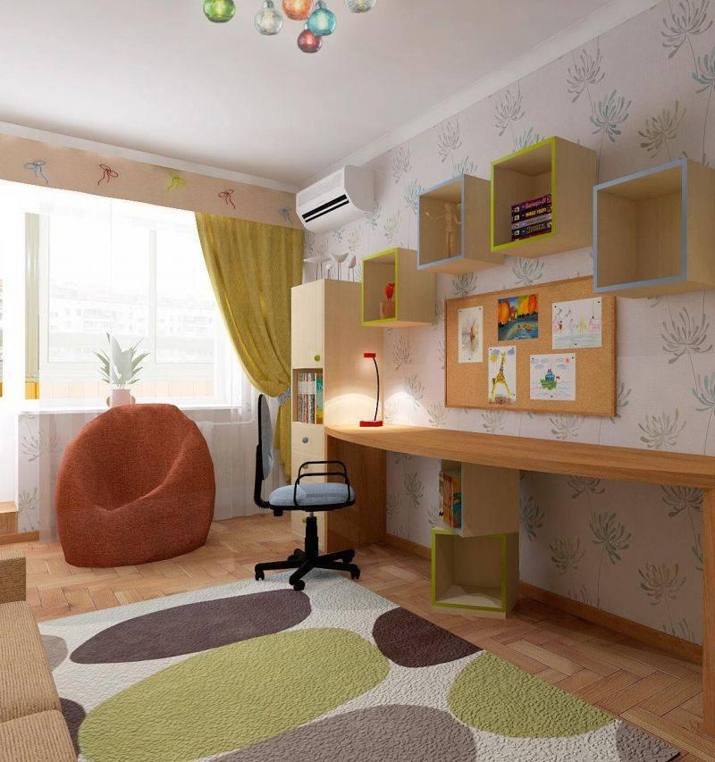 Детская с балконом: 70 фото, идеи дизайна и ремонта