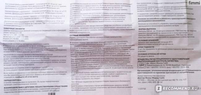 Урсофальк  в ярославле - инструкция по применению, описание, отзывы пациентов и врачей, аналоги