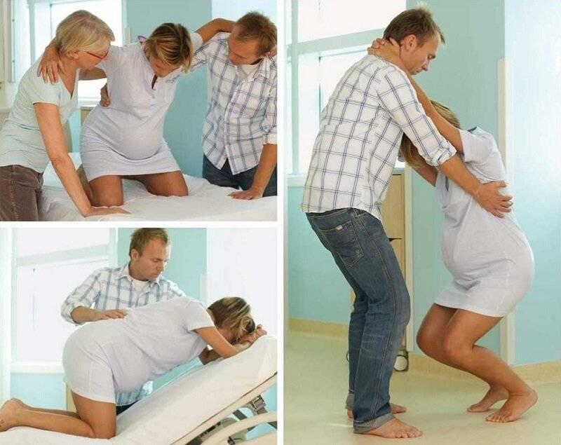 Как вести себя во время родов и схваток: как все начинается, что делать, можно ли сидеть и лежать? | схватки | vpolozhenii.com
