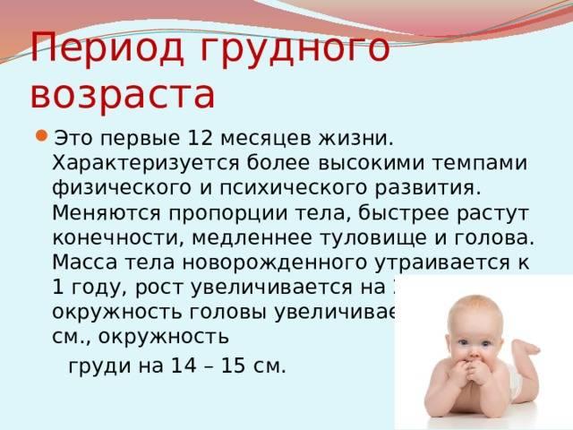 Что делать при пневмонии у новорожденных недоношенных детей