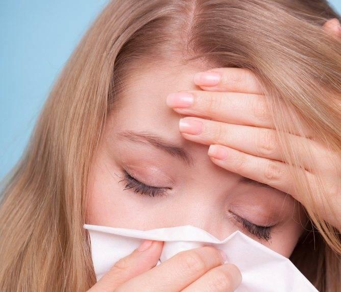 Заложенность носа с насморком: лечение, причины, профилактика