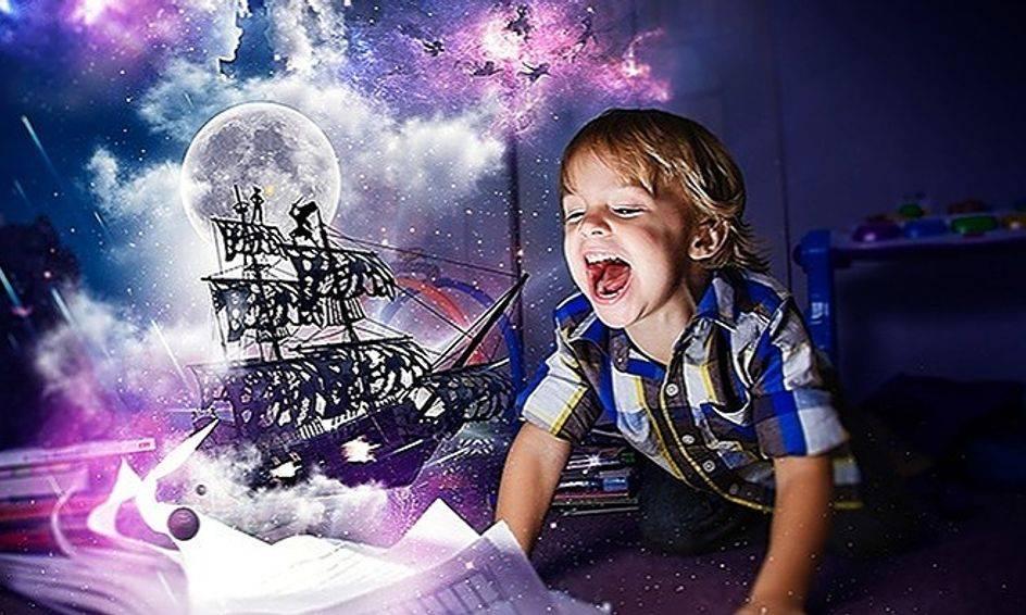 Можно ли научить ребенка фантазировать и как стимулировать его воображение?