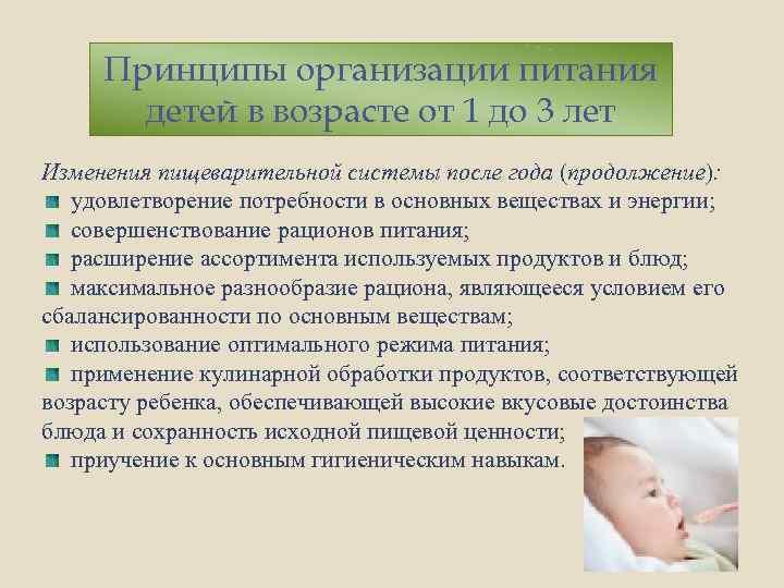 Сколько должен весить малыш 8 месяцев | главный перинатальный - всё про беременность и роды