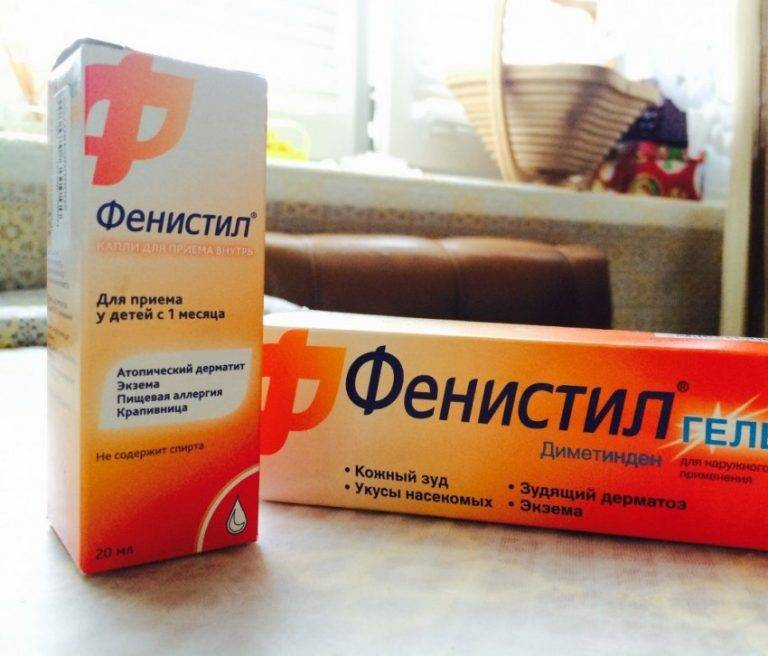 Фенистил гель для наружного применения 0,1% туба 30 г   (novartis pharma [новартис фарма]) - купить в аптеке по цене 414 руб., инструкция по применению, описание, аналоги