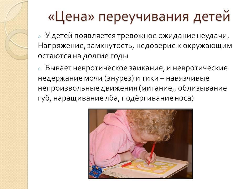 Ребенок-левша: особенности развития мальчиков и девочек, нужно ли переучивать ребенка
