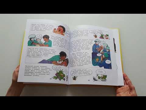 10 книг для детей о том, откуда берутся дети
