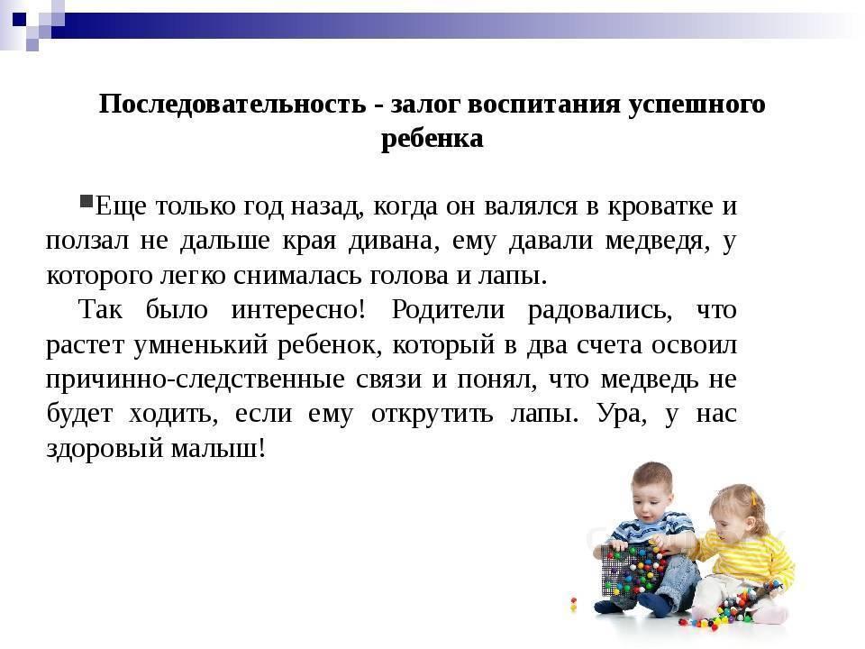 Как правильно воспитывать детей самой❗️: правила☘️ ( ͡ʘ ͜ʖ ͡ʘ)