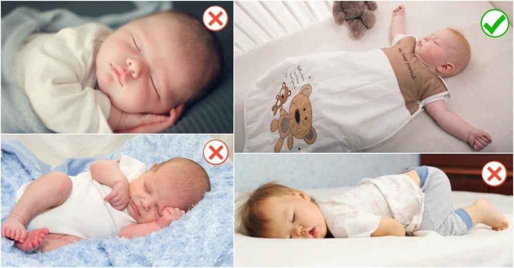 Можно ли новорожденному спать на спине или боку