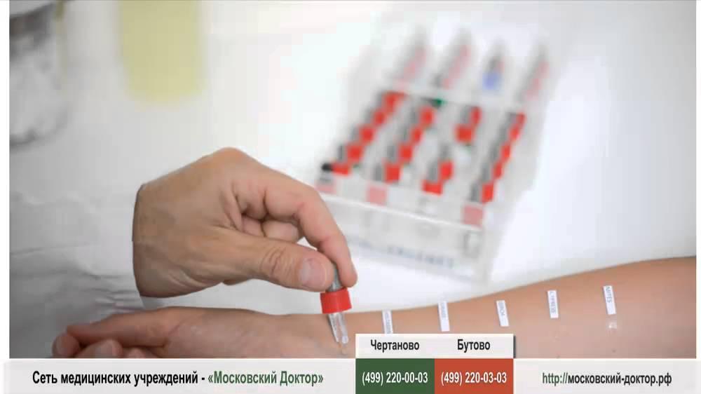 Анализ определяющий аллергию | как определить аллергию | гемотест