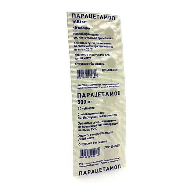 Кмн — парацетамол для детей, инструкция по применению, как принимать, когда принимать, противопоказания, побочные действия