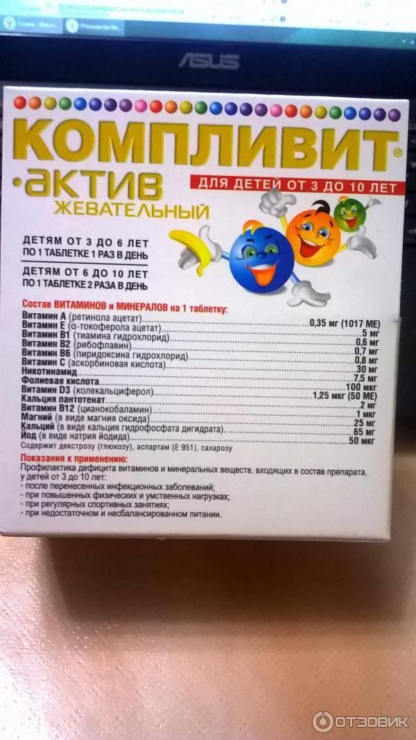 9 лучших витаминов для иммунитета взрослым – рейтинг 2020 года
