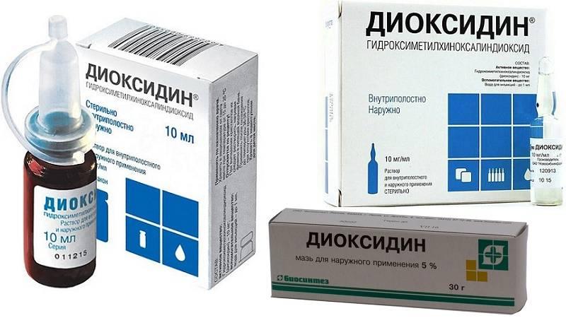 Диоксидин в нос детям: как правильно применять