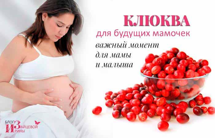 Можно ли делать узи печени и других органов брюшной полости при беременности            клиника меди лайф