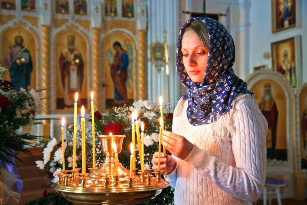 Женские дни не ходят а храм. можно ли с месячными ходить в церковь