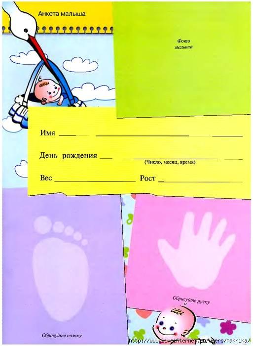 Уход за новорожденным:  47 книг - скачать в fb2, txt на андроид или читать онлайн