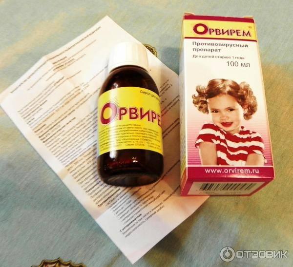 Какое противовирусное средство лучше давать детям