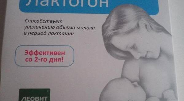 Когда и как правильно прекратить лактацию грудного молока