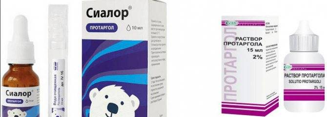Сиалор протаргол набор для приготовления раствора с пипеткой 2% 10 мл   (renewal [обновление]) - купить в аптеке по цене , инструкция по применению, описание