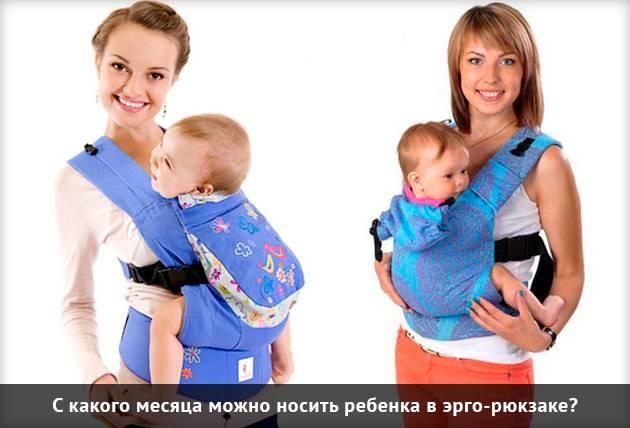 Учимся носить ребенка в эрго-рюкзаке