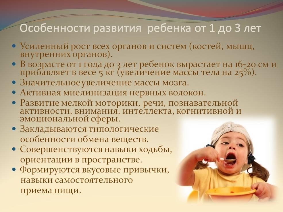 Развитие ребенка до года: 8 месяцев | qulady